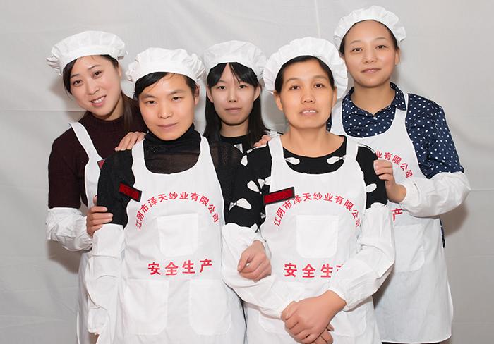 泽天纺织团队