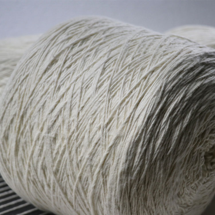 泽天1S全棉环纺冰岛纱 花式纱 可加工定制 可染色 厂家直销