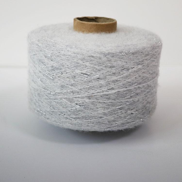 泽天缘3.7S 58%腈纶25%尼龙5%羊毛10%金银丝2%氨纶丝 混纺 包缠结子纱