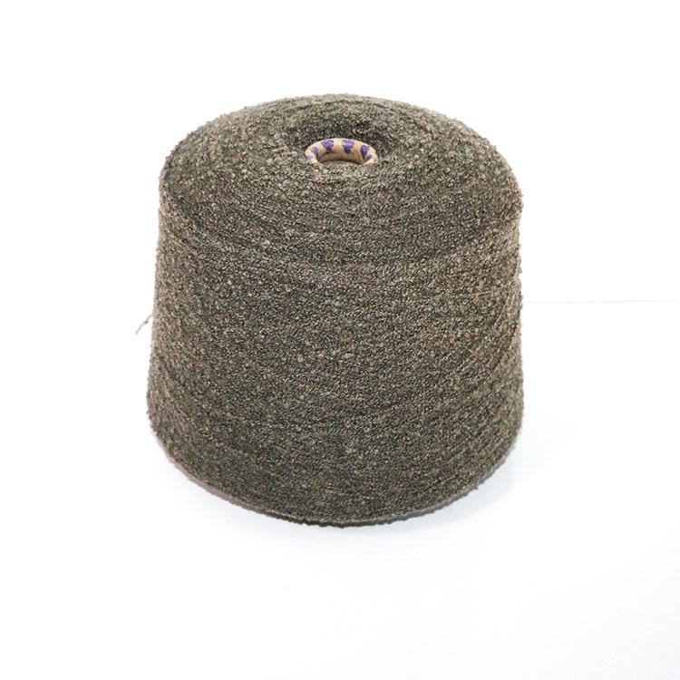 泽天缘4公支50%羊毛33%涤纶17%锦纶毛涤混纺圈圈纱 花式纱