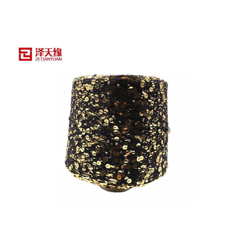 泽天缘3mm+6mm 珠片花式纱 棉片绣花片 出口供应七彩亮片纱 厂家批发