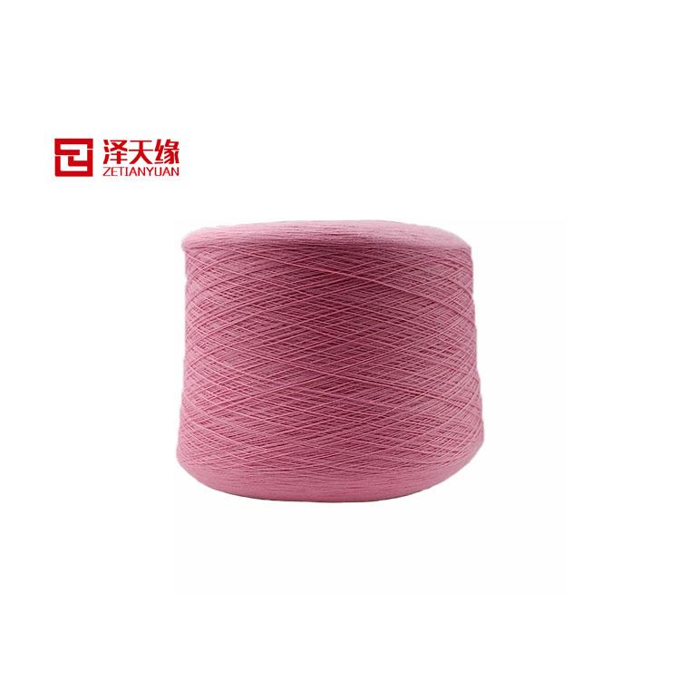 泽天20S纯涤纶3股线 涤纶染色纱线 可加工定制 厂家直供