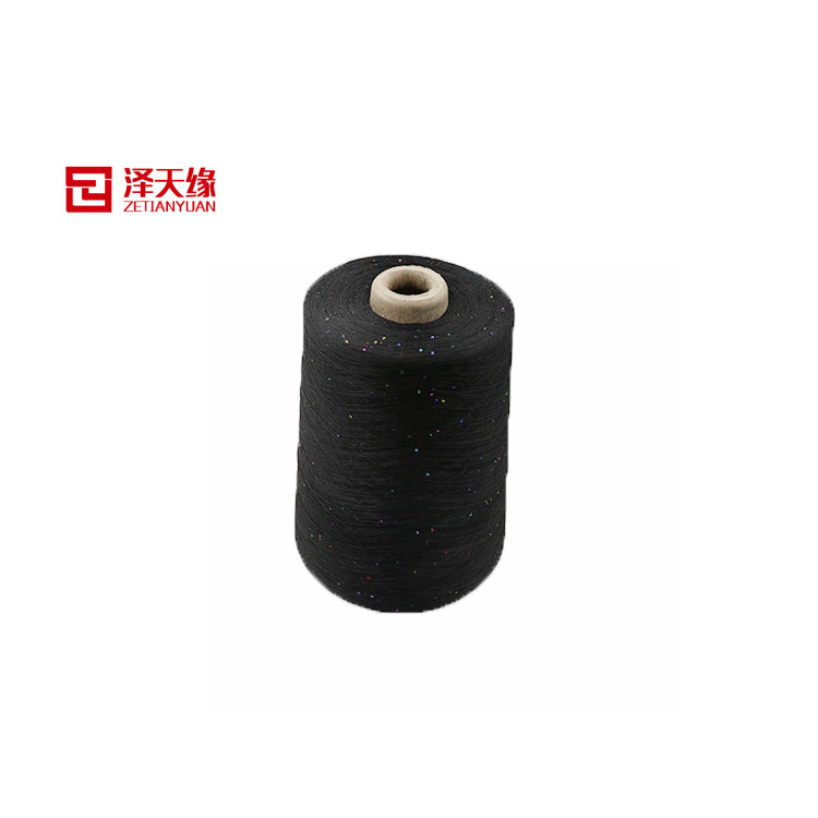 泽天缘150D 涤纶黑色七彩珠片花式纱 特种纱 厂家直供 加工定制
