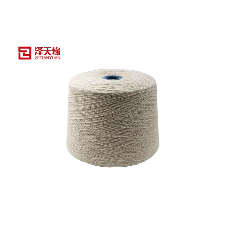 泽天缘3S棉长竹节纱 花式纱 大肚纱 厂家直供 加工定制染色