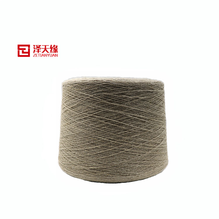 泽天缘4英支亚麻羊毛70/30环锭纺 羊毛纱 混纺纱 亚麻纱